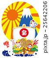 酉年 めでたい 富士山のイラスト 25642206
