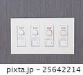 照明のスイッチ 調光器 25642214