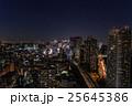東京 都心 夜景の写真 25645386