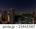 東京 都心 夜景の写真 25645387