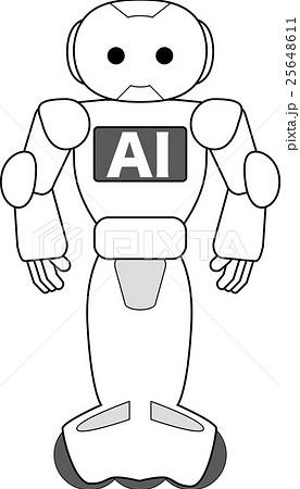 Aiロボットイラストのイラスト素材 25648611 Pixta