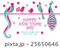 年賀状 酉年 鳥のイラスト 25650646