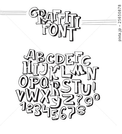 graffiti font abc letters from a to z and numbersのイラスト素材