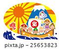 宝船 七福神 富士山のイラスト 25653823