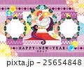 酉 酉年 鶏のイラスト 25654848