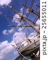 船 25655011