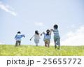 子供 友達 走るの写真 25655772