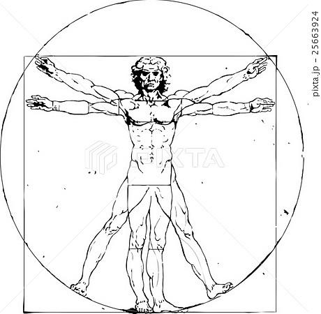 イラスト素材: レオナルド・ダ・ヴィンチ/人体図イラスト