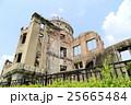 原爆ドーム 旧産業奨励館 被爆建物の写真 25665484