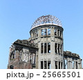 原爆ドーム 旧産業奨励館 被爆建物の写真 25665501