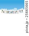 働く人々【細人間・シリーズ】 25665665