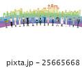 働く人々【細人間・シリーズ】 25665668