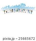 働く人々【細人間・シリーズ】 25665672