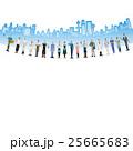 働く人々【細人間・シリーズ】 25665683