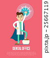 Dental office banner with male dentist 25667119