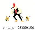 雄鶏とヒヨコたち 25669150