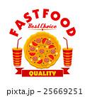 ピザ ピッツァ ベクタのイラスト 25669251
