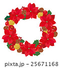 クリスマス ポインセチア リースのイラスト 25671168