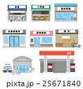 お店や施設のセット【建物・シリーズ】 25671840
