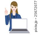 パソコン 女性 ビジネスウーマンのイラスト 25672077