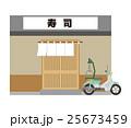 寿司屋【建物・シリーズ】 25673459