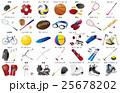 スポーツ用品いろいろ名称 25678202