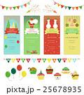 クリスマス パーティー 素材のイラスト 25678935