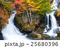 栃木_奥日光竜頭の滝紅葉 25680396