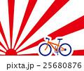 初日の出 サイクリング MTB 25680876