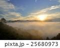 高千穂の雲海 25680973