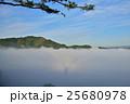 高千穂の雲海 25680978