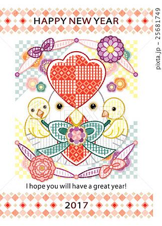 2017年酉年完成年賀状テンプレート「カラフルおしゃれリボン」HAPPY_NEW_YEAR 25681749