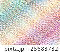粒状のテクスチャ 25683732