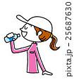 スポーツ:水分補給する若い女性 25687630