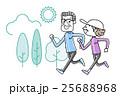 スポーツ:ジョギングするシニア夫婦 25688968