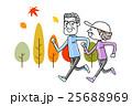 スポーツ:ジョギングするシニア夫婦 25688969