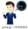 電話勧誘 勧誘 人物のイラスト 25689856