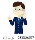 電話勧誘 勧誘 人物のイラスト 25689857