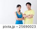 スポーツイメージ 25690023