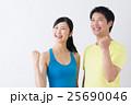 スポーツイメージ 25690046
