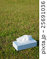 ティッシュボックス 25691036