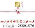 年賀状 鶏 ベクターのイラスト 25691576
