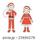 クリスマス サンタクロース 男の子のイラスト 25694276