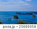船越展望所からの九十九島の眺め 佐世保市 25695058