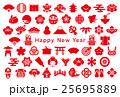 年賀状 日本 アイコン はがきサイズ 25695889