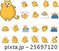猫 デフォルメ 動物のイラスト 25697120