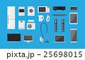 ベクトル 冷凍庫 家電のイラスト 25698015