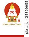 酉 酉年 年賀状のイラスト 25699955
