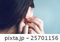 ピアス 25701156