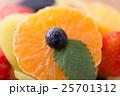 フルーツ 25701312